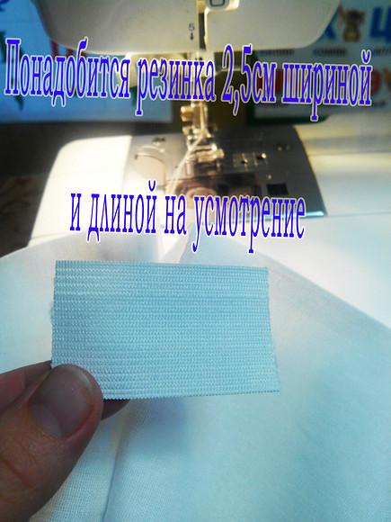 Шапочка дляповарёнка!)))