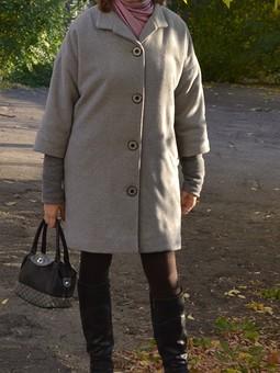 Работа с названием Пальто, просто пальто..