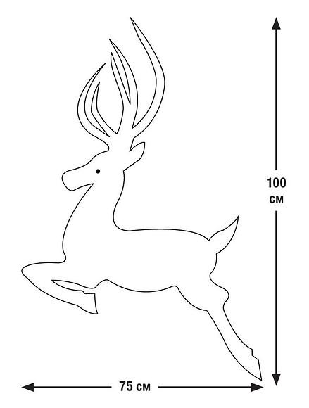 Тканевый олень сподарками