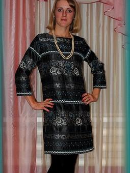 Работа с названием Комфортное платье!