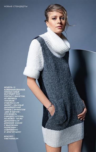 Анонс «Burda. Вязание» 01/2015″ class=