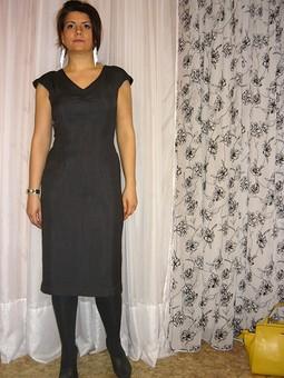 Работа с названием платье цвета