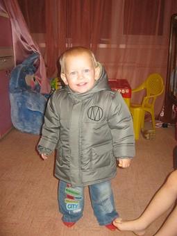 Работа с названием Куртка зимняя для мальчика