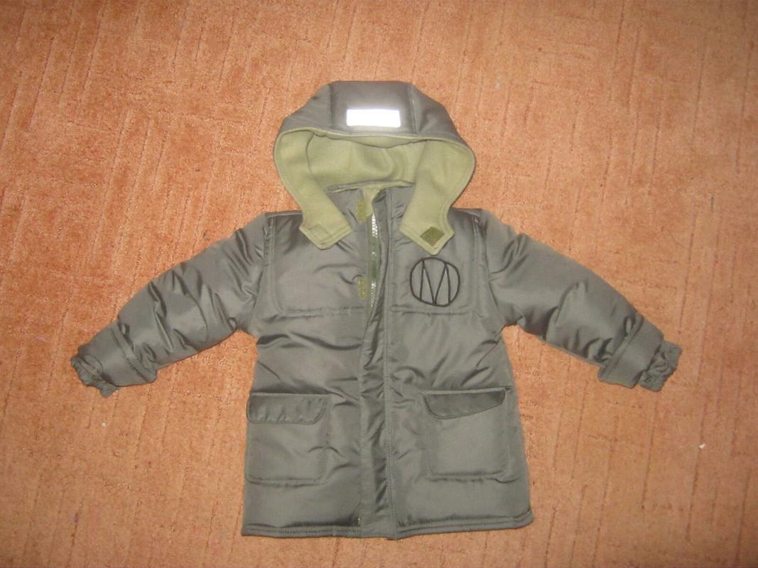 Куртка зимняя длямальчика от Лииля