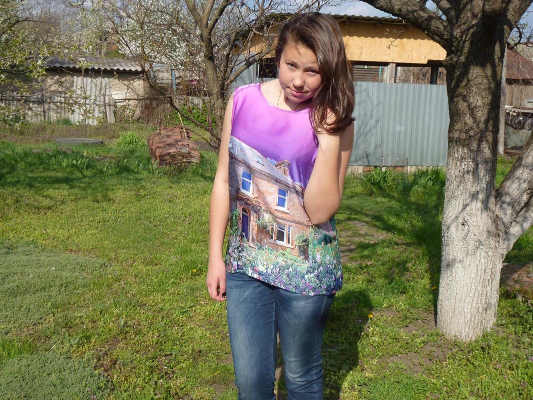Топ ижакет)))