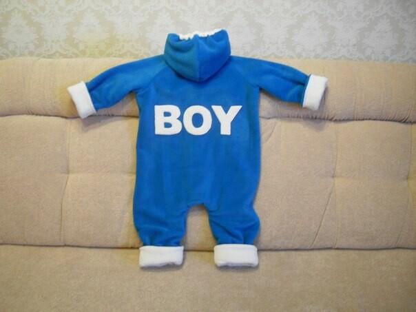 Boy boy boy...