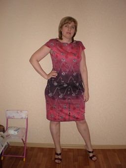 Работа с названием Платье или костюм