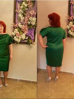 Работа с названием зеленое платье
