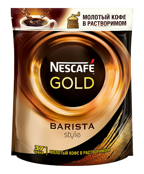 Молотый кофе врастворимом