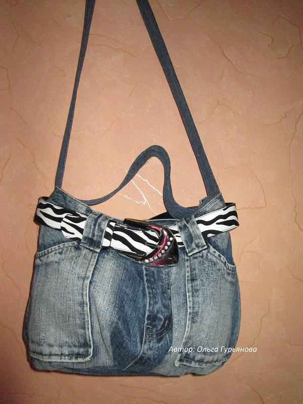 Сумка изстарых джинсов