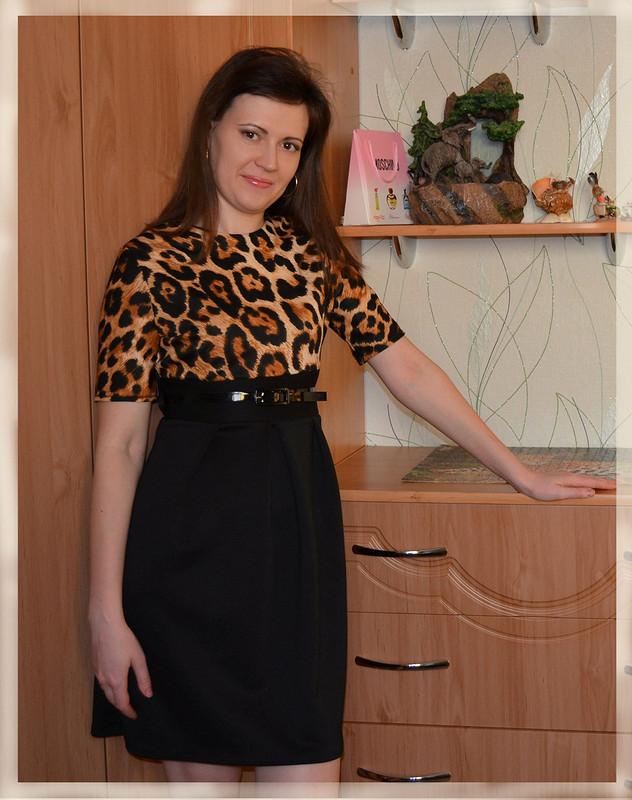 Леопардовое.