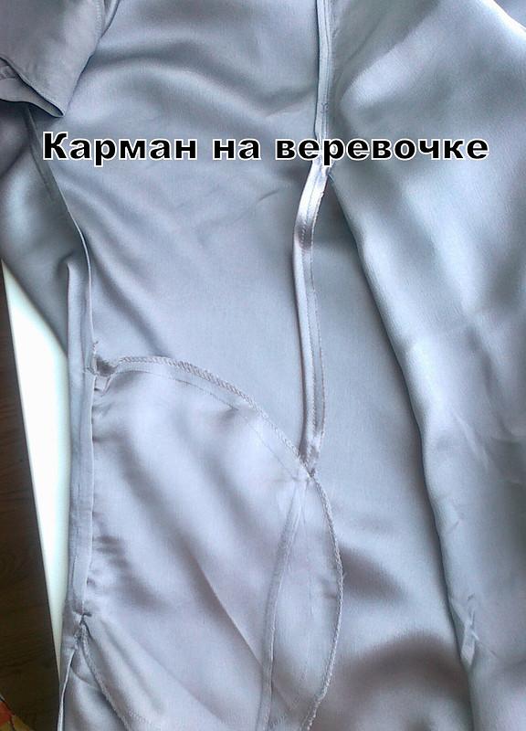 Шелковая сталь..))