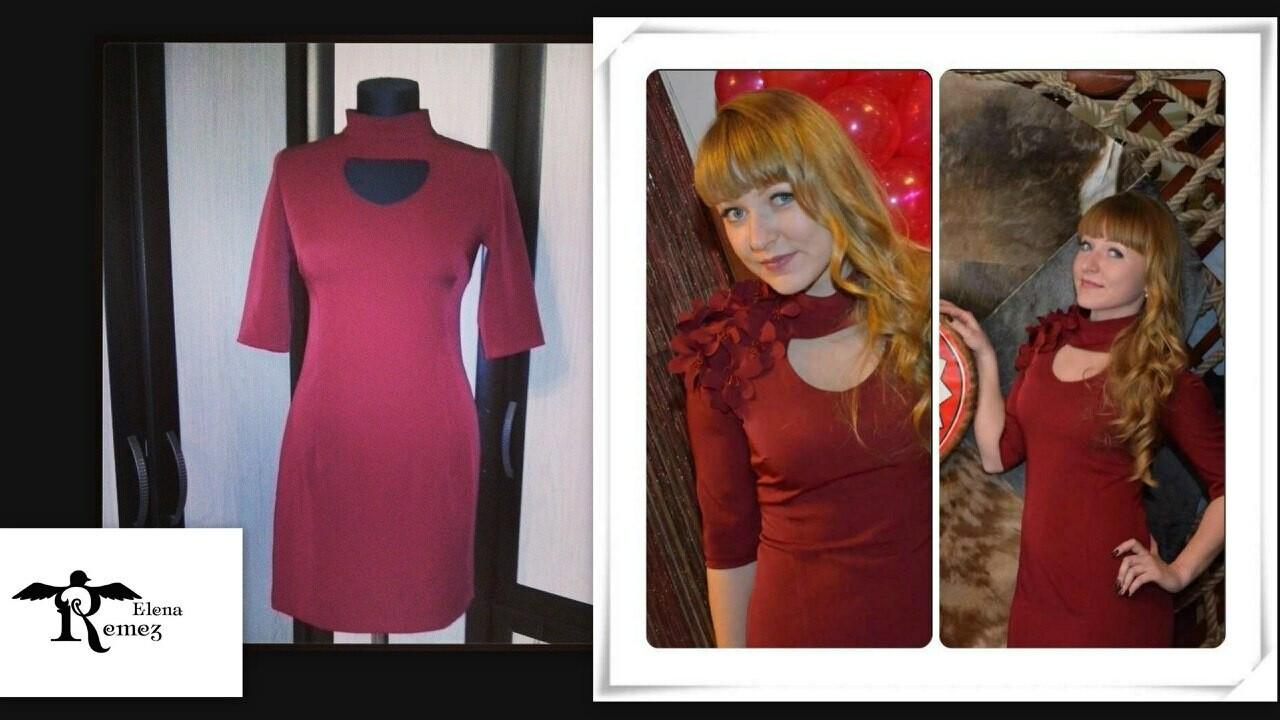 Винное платье