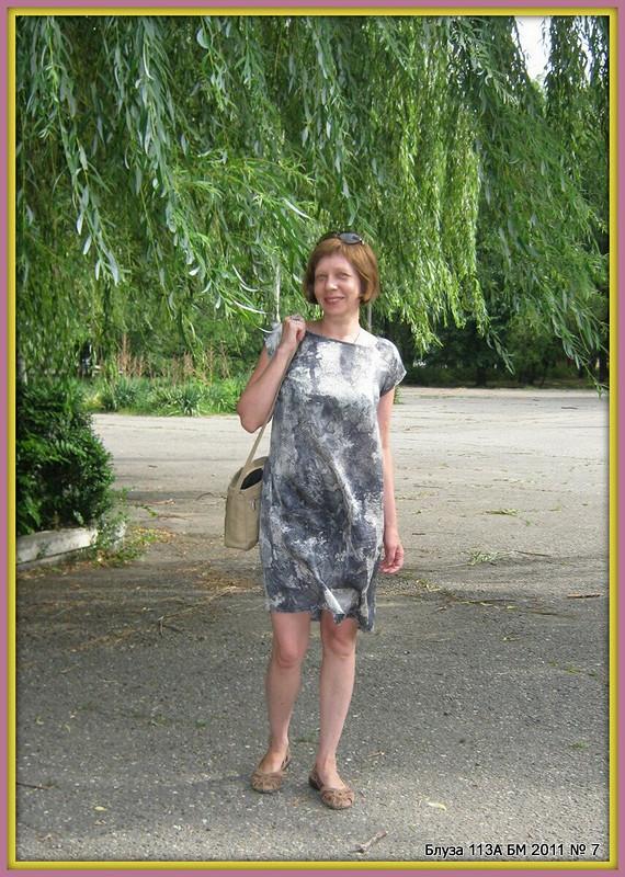 Продайте Ваше платье или любимая выкройка дляленивых
