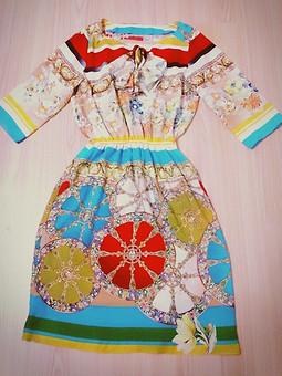 Работа с названием радужное платье