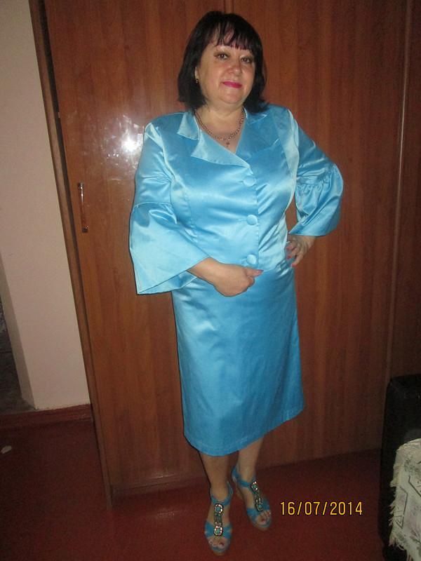костюм «Небесный»