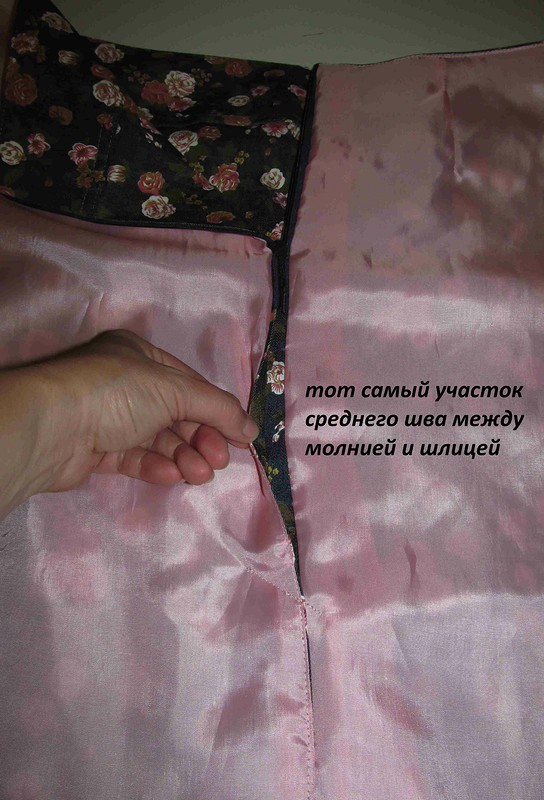 Привет ЛЮБОВЬ ПЕТРОВНЕ!!!