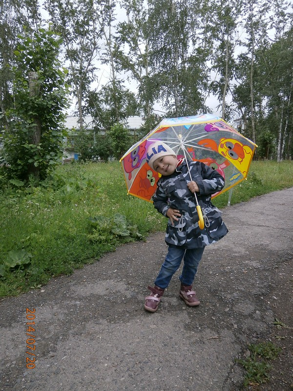 Детская парка.