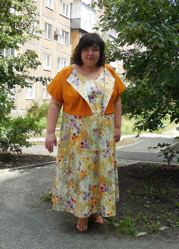 Платье есть - лета нет