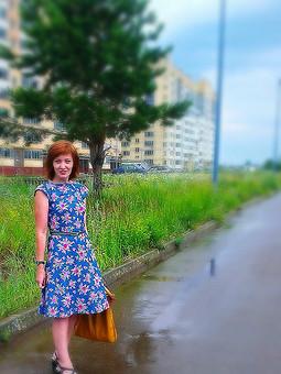 Работа с названием Платье из юбки