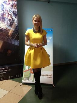 Работа с названием Жёлтое платье!