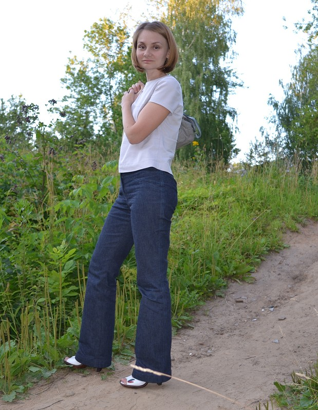 Jeans # 1