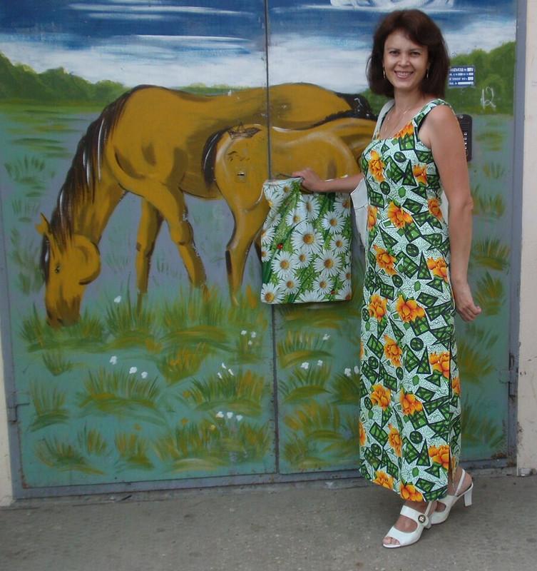 Платье - антидепрессант :)
