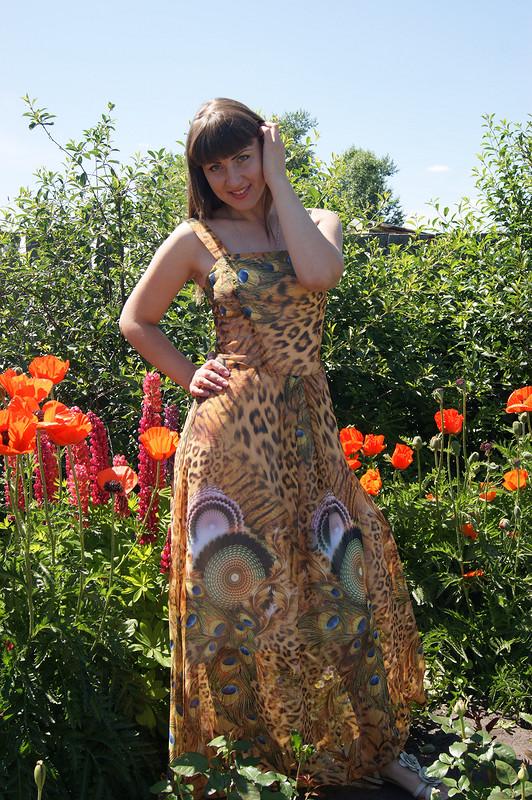Павлиний хвост илеопардовое брюшко :)
