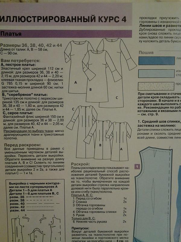 Моя клетка помотивам  Louis Vuitton