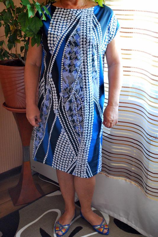 Платье длямамочки!