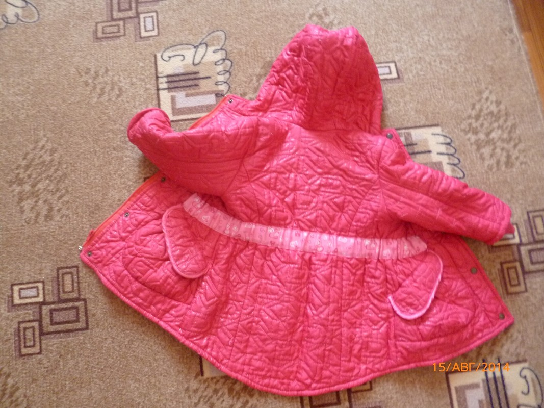 Курточка цвета фуксии