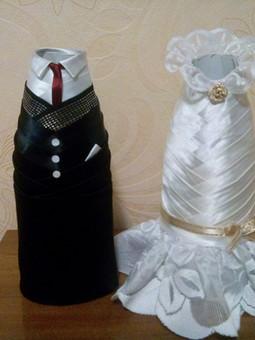 Работа с названием Жених и невеста