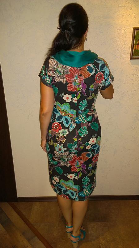Аргентинское платье