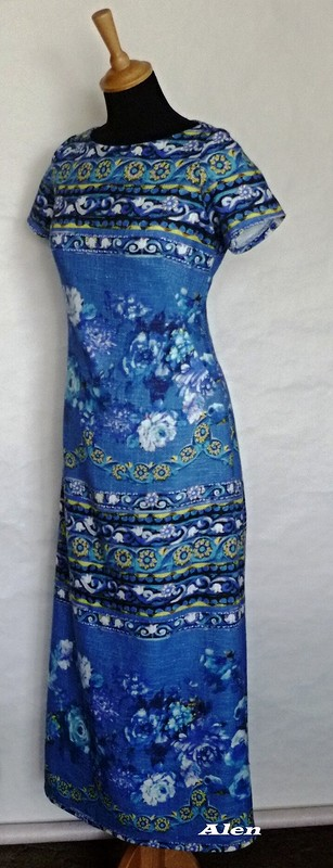 Платье Феличита
