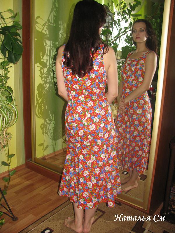 Домашний дресс - код :-))
