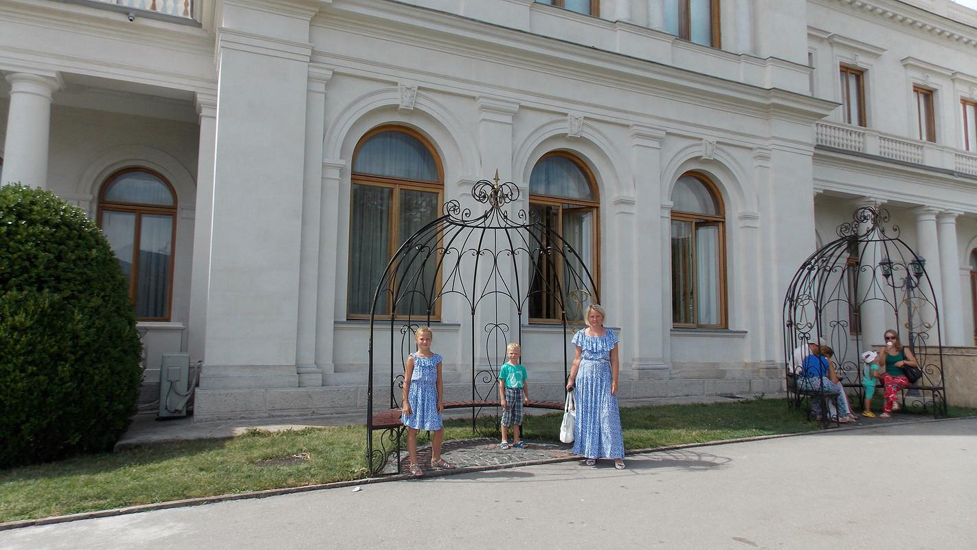 Family look вЛивадийском дворце
