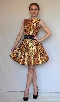 Работа с названием Пышное платье