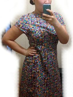 Работа с названием Пестрое летнее платье