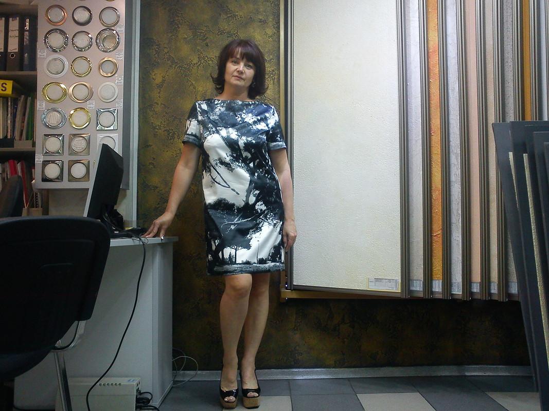 Платье, дерево, фонарь... от Гелзине