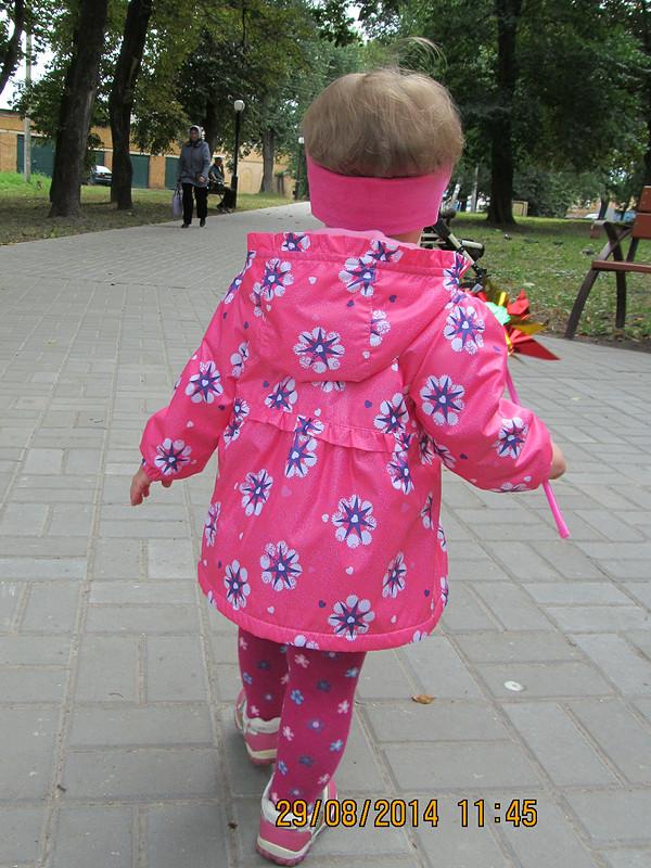 Детский плащик