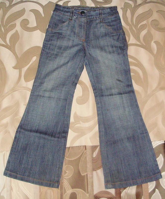 Любимые джинсы