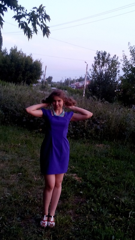 Хотелось платье!
