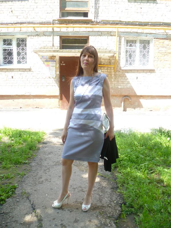 за дипломом))