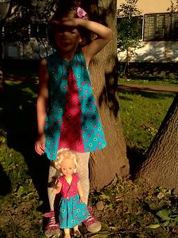 Работа с названием Платье с запахом для куклы