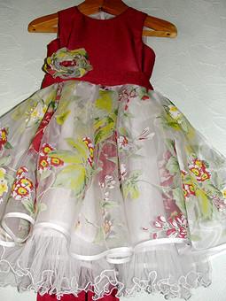 Работа с названием 5 платьев из шторы)