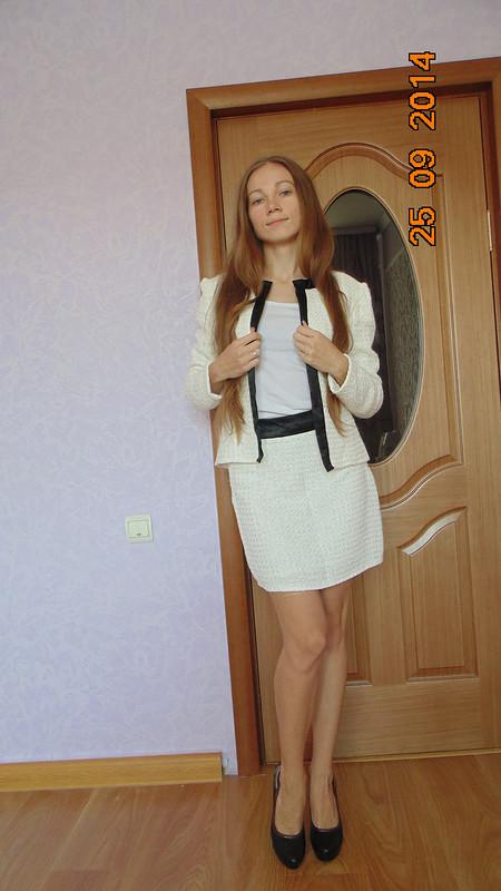 Молочный костюм кДню знаний