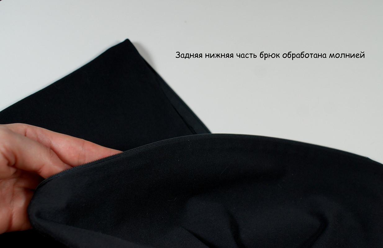 ХРЕСТОМАТИЙНЫЙ КЛЁШ ИЛИ ВОЗВРАЩЕНИЕ В70-Е ...