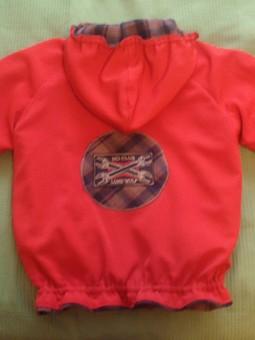 Работа с названием Куртка для малыша
