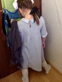Работа с названием Платье школьное