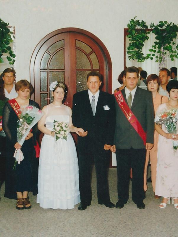 «Сбежавшая невеста» 2000 год